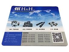 昊华 (H&H) 精美鼠标垫 精美鼠标垫